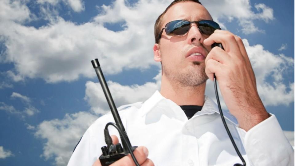 Tres Punto Uno – Funciones de los vigilantes de seguridad privada