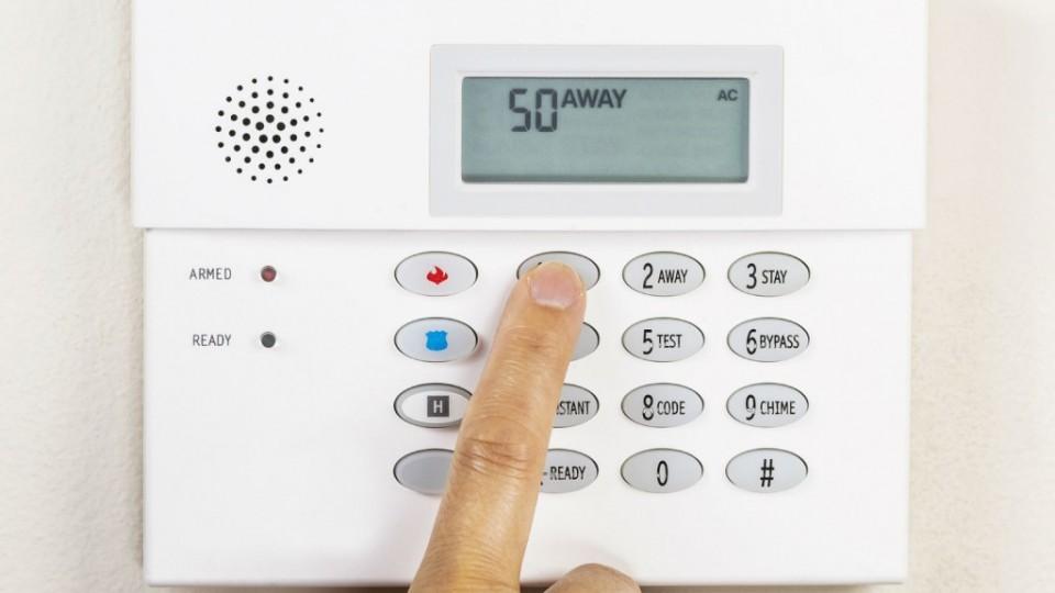 Tres Punto Uno – Su empresa de seguridad en Alcalá de Henares – Instalación de alarmas