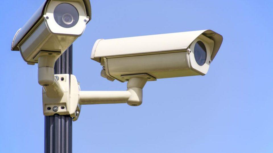 Ley de seguridad privada